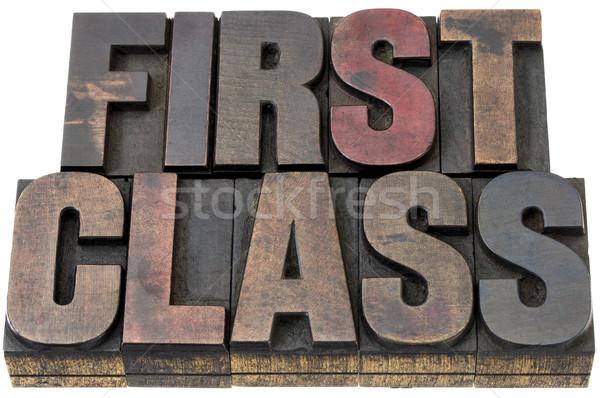 Első osztály fa izolált szavak klasszikus Stock fotó © PixelsAway
