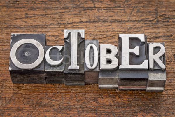 October month in metal type Stock photo © PixelsAway