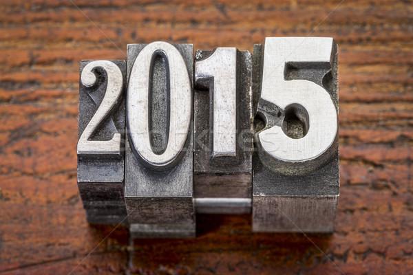 2015 új év szöveg klasszikus fém Stock fotó © PixelsAway