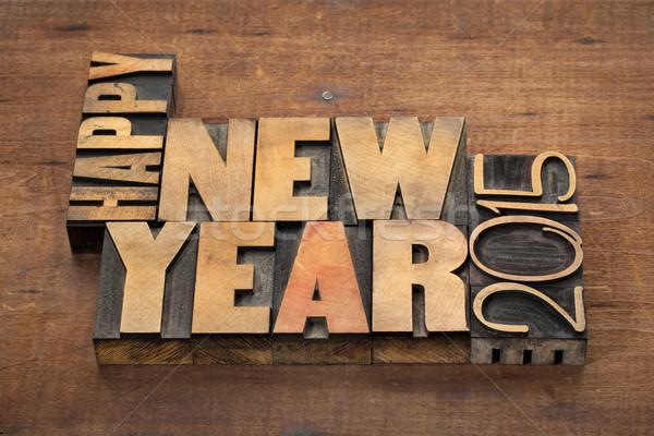 с Новым годом 2015 текста Vintage Сток-фото © PixelsAway