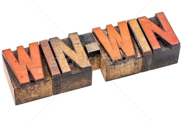 win-win banner in wood type Stock photo © PixelsAway