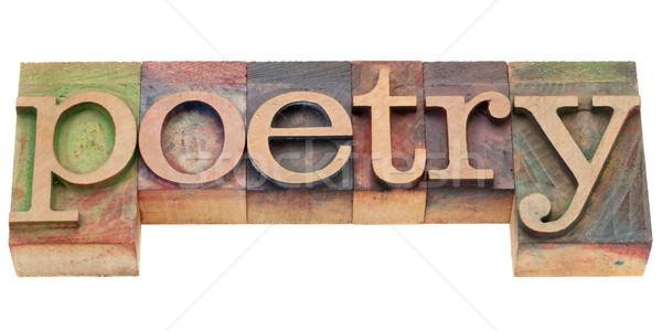 Poesie Buchdruck Typ isoliert Wort Jahrgang Stock foto © PixelsAway