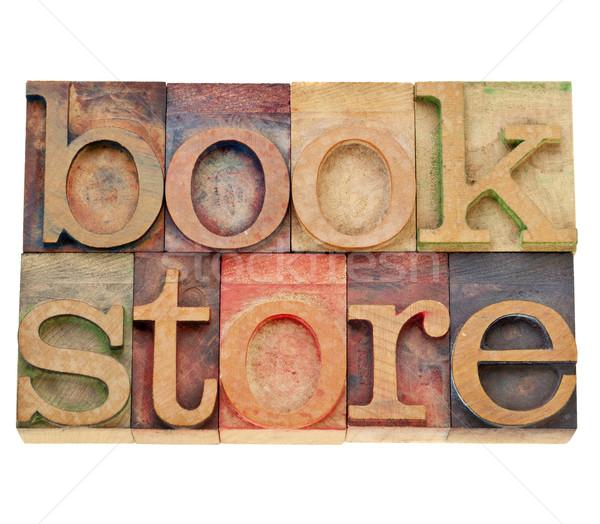 bookstore word in letterpress type Stock photo © PixelsAway