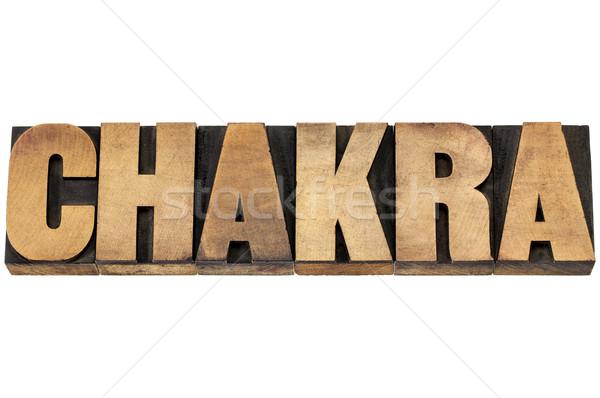 チャクラ 言葉 木材 タイプ 生活 バイタル ストックフォト © PixelsAway