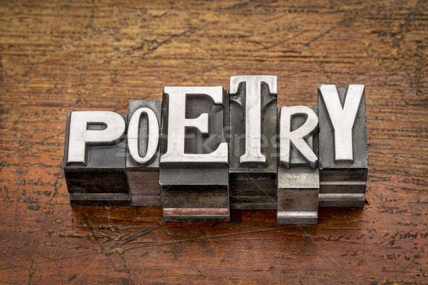 Poesie Wort Metall Typ gemischte Jahrgang Stock foto © PixelsAway