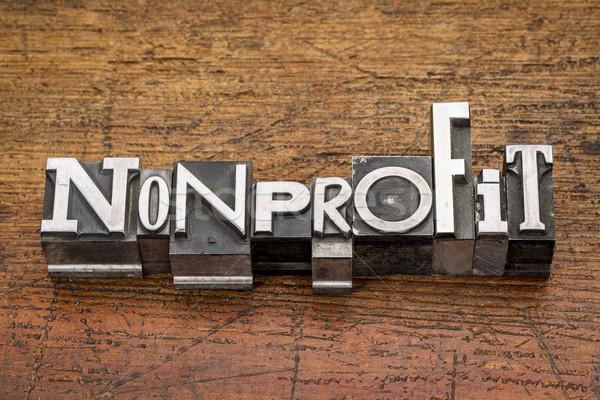 nonprofit word in metal type Stock photo © PixelsAway