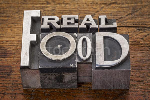real food text in metal type Stock photo © PixelsAway
