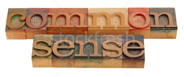 Zin woorden vintage houten afdrukken Stockfoto © PixelsAway