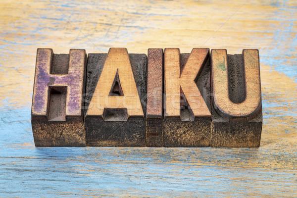 Słowo drewna typu krótki formularza japoński Zdjęcia stock © PixelsAway