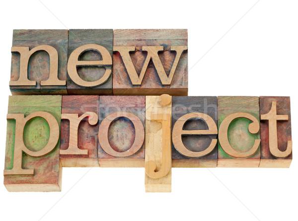 new project in letterpress type Stock photo © PixelsAway