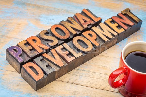 personal development in wood type Stock photo © PixelsAway