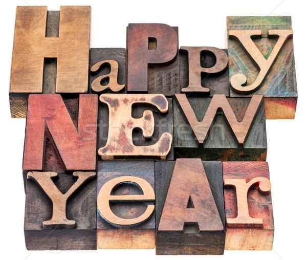 Stok fotoğraf: Happy · new · year · tebrik · kartı · yalıtılmış · metin · karışık · bağbozumu