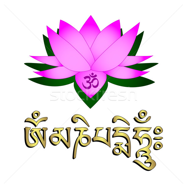 Stock photo: Lotus flower, om symbol and mantra 'om mani padme hum'