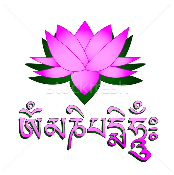 Lotus flower, om symbol and mantra 'om mani padme hum' Stock photo © PiXXart