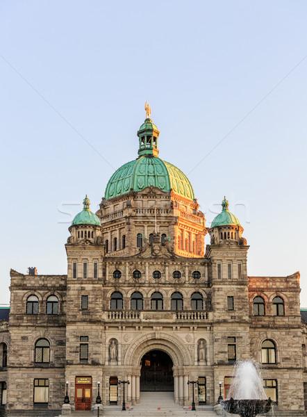 Parlamento Bina binalar İngilizler mimari güç Stok fotoğraf © pngstudio