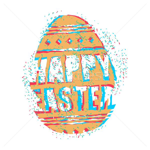 Happy easter emblem. Egg symbol Religion holiday. Grunge style.  Stock photo © popaukropa
