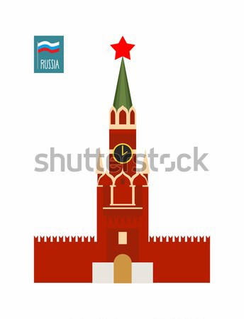 Tower of  Moscow Kremlin. Sight Of Russia. Vector illustration Stock photo © popaukropa