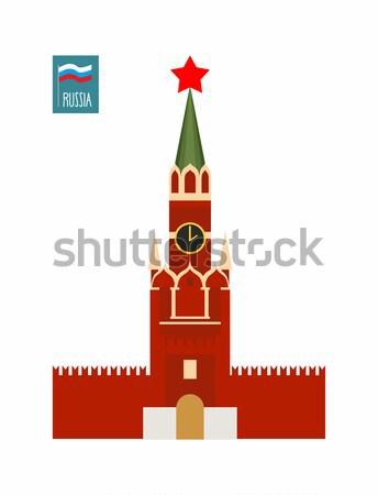 Torony Moszkva Kreml látnivaló Oroszország épület Stock fotó © popaukropa