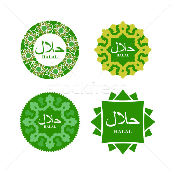 Logo of Halal products. Text of in Arabic 'Halal'. Vector illust Stock photo © popaukropa