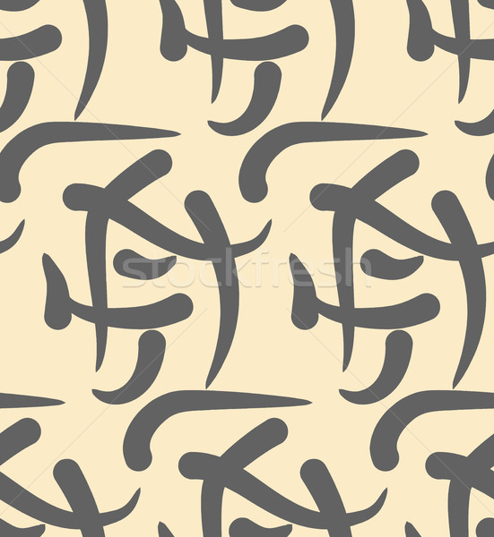 Hieroglyphs abstract seamless pattern. Ancient writings in unkno Stock photo © popaukropa