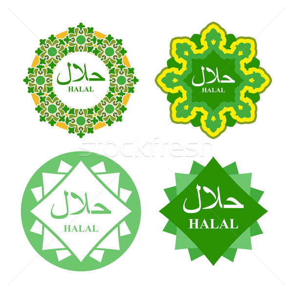 Logo label for  production of HALAL. Set of icons for national p Stock photo © popaukropa