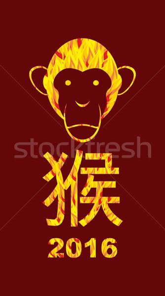 2016 year fire monkeys on  Asian calendar. Happy new year. Text  Stock photo © popaukropa