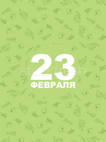 Congratulation greeting card, 23 February, the day of defenders  Stock photo © popaukropa