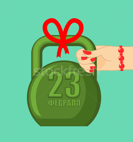 23 February Kettlebell Womans hand gives. Gift for men. For mili Stock photo © popaukropa