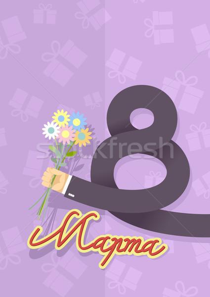 Internacional día de la mujer empresario ramo flores regalos Foto stock © popaukropa