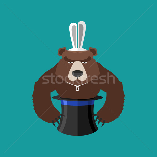 magical hat and bear. Magic trick predator. Stock photo © popaukropa