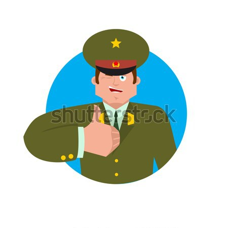 Russian military officer salute. Russia soldiers isolated. Febru Stock photo © popaukropa