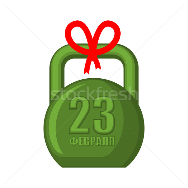 23 February Kettlebell. Gift for men. For military holiday in Ru Stock photo © popaukropa