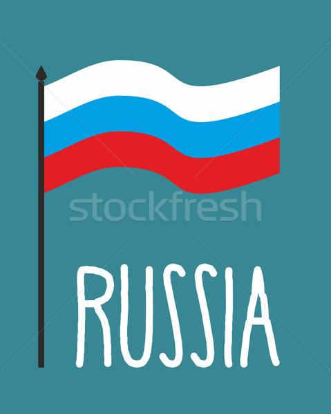 Russian flag waving in  wind.   Vector illustration Stock photo © popaukropa
