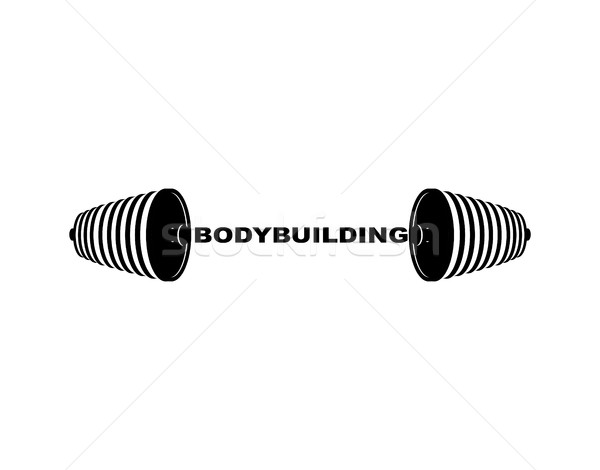 Bodybuilding barbell. Sports accessory. Lifting weights. Fitness Stock photo © popaukropa