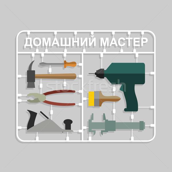 Construction tools Plastic model kits. Set for men-House master. Stock photo © popaukropa