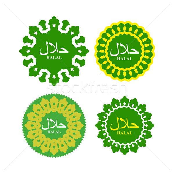 Halal logo or seal for products. National Islamic Arabic element Stock photo © popaukropa