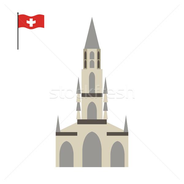 Cattedrale punto di riferimento Svizzera architettura attrazione paese Foto d'archivio © popaukropa