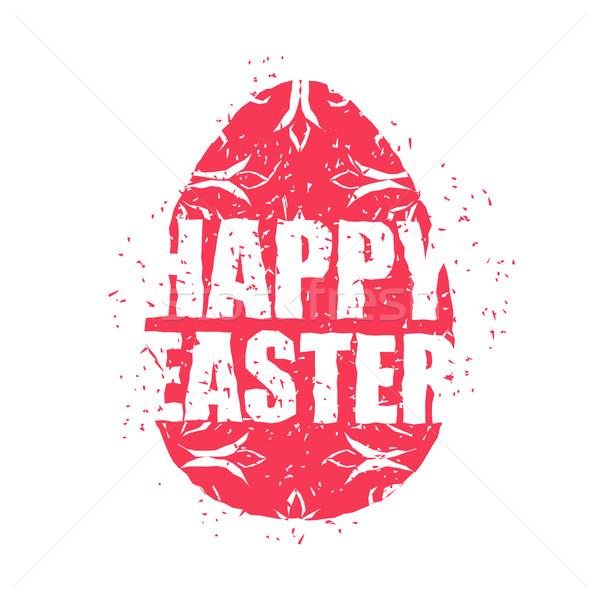 Kellemes húsvétot embléma tojás szimbólum vallás ünnep Stock fotó © popaukropa