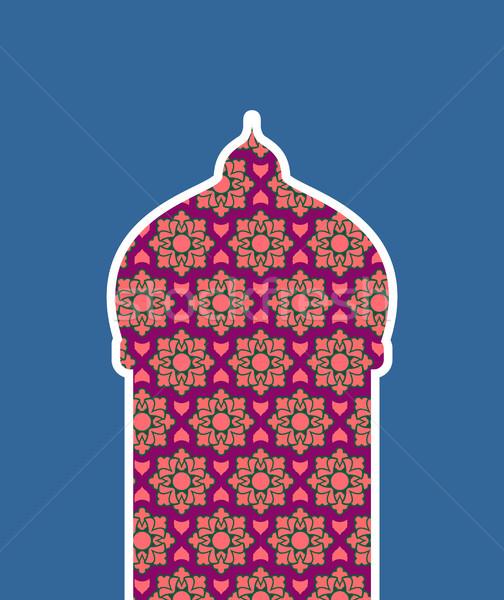 Mezquita aislado árabes patrón ilustración Foto stock © popaukropa
