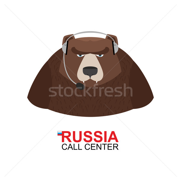 Russia call center. Bear responds to phone calls. Wild animal an Stock photo © popaukropa