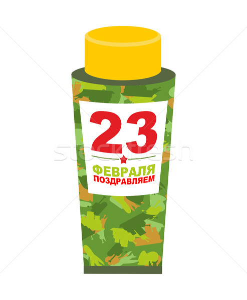 Tube shaving cream military protective pattern. Present for Russ Stock photo © popaukropa