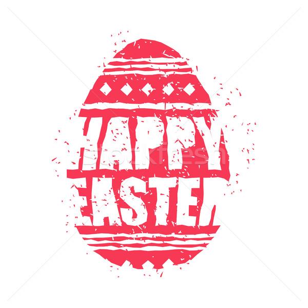 Happy easter emblem. Egg symbol Religion holiday. Grunge style.  Stock photo © popaukropa