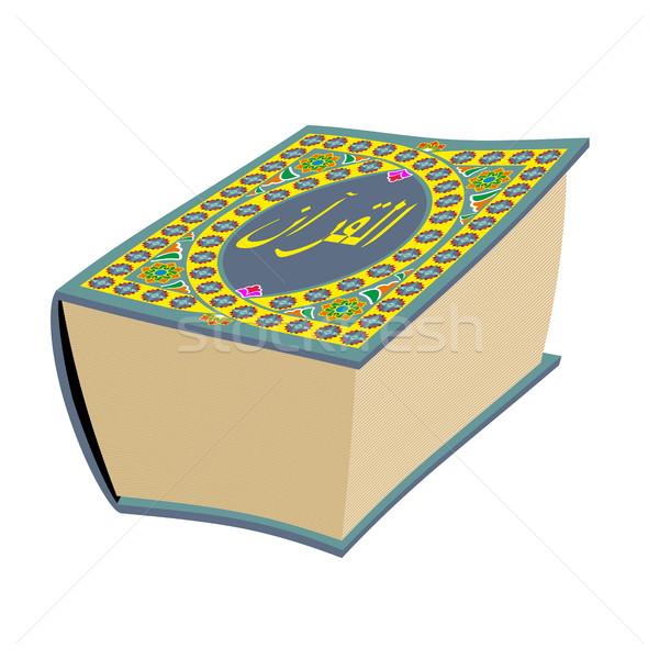 Quran Islamic holy book isolated. Koran Big Muslim volume orient Stock photo © popaukropa