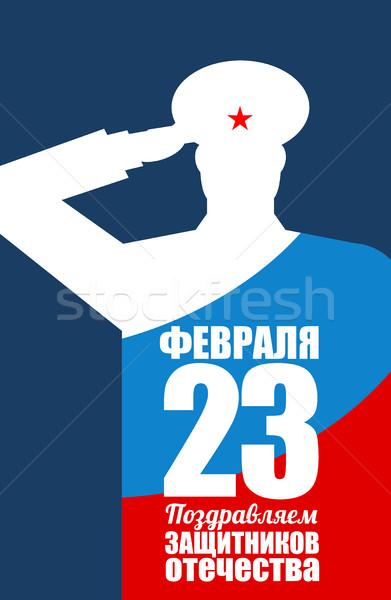 Rus askeri bayrak Rusya ordu tatil Stok fotoğraf © popaukropa