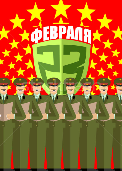 23 February. Defenders day. A military choir with Fireworks. 9 M Stock photo © popaukropa