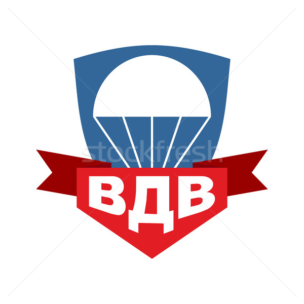VDV emblem. Airborne Trooper logo. Russian army sign. Text trans Stock photo © popaukropa