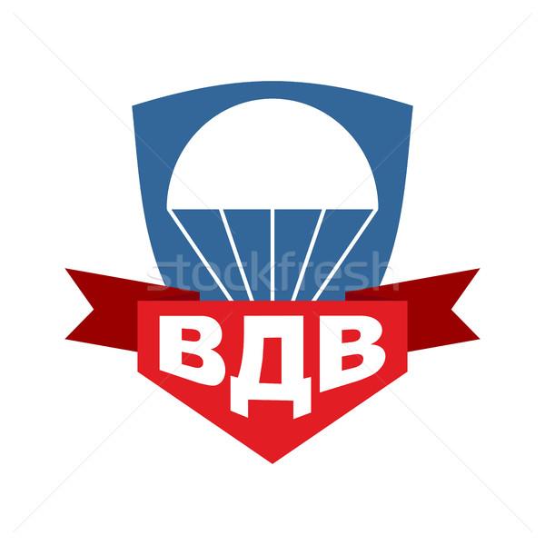 Emblema logotipo russo exército assinar texto Foto stock © popaukropa