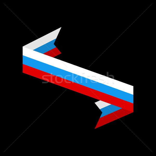 Bayrak şerit yalıtılmış rus bant afiş Stok fotoğraf © popaukropa
