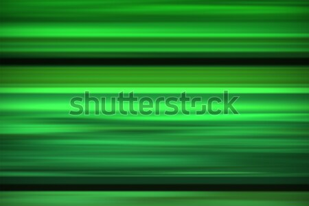 Abstract green wave background. Stock photo © ppart