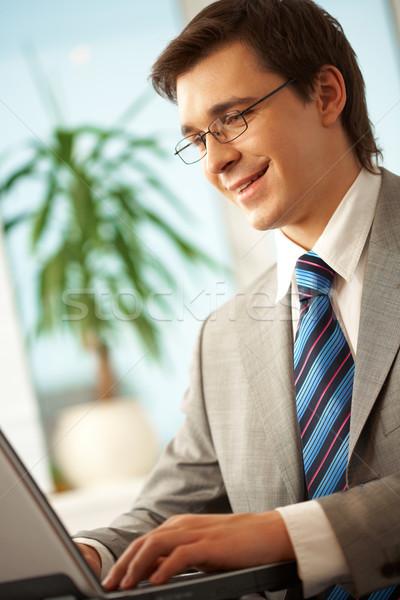 Сток-фото: занят · менеджера · портрет · набрав · ноутбука · служба